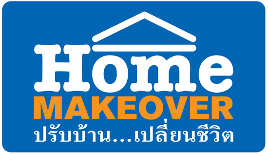 Homepro Home Makeover
