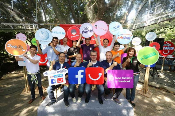 Jobthai Free Basics