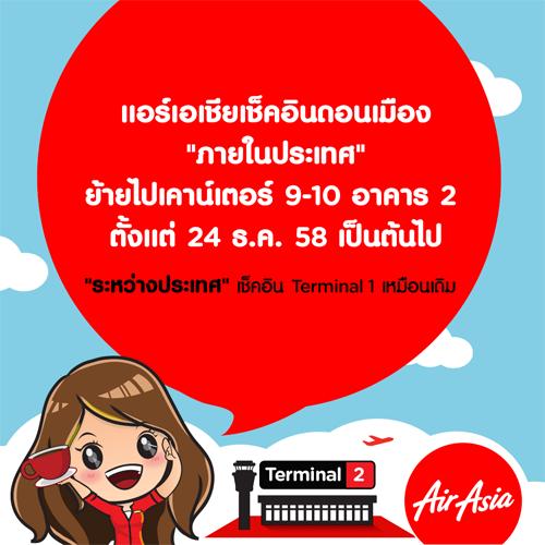 airasia check-in