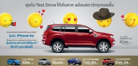 Happy Life Drive Ford