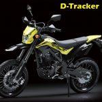 D-Tracker 150, ตารางผ่อน. ราคาผ่อน, ราคา
