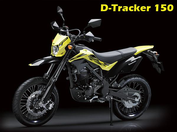 D-Tracker 150, 2019, ตารางผ่อน, ราคาผ่อน, ราคา, D Tracker