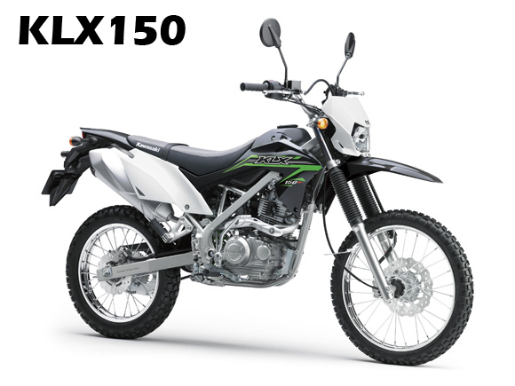 KLX150, ตารางผ่อน, ราคา, ราคาผ่อน