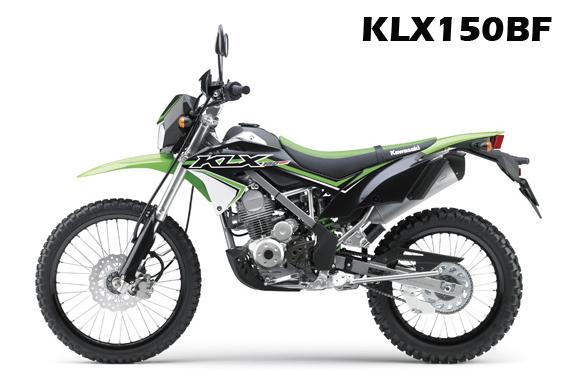 KLX150BF, ตารางผ่อน, ราคา, ราคาผ่อน