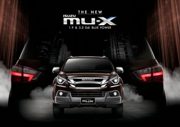 MU-X 2017, ตารางผ่อน, ราคา