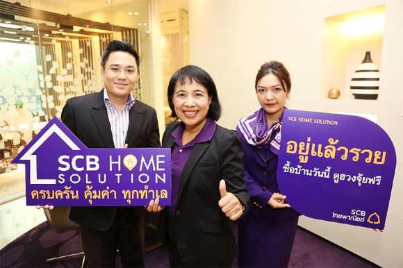 SCB-Home-Solution-home-loan
