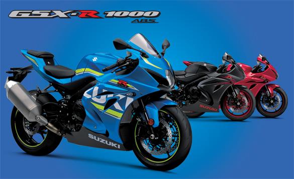 GSX R1000, ตารางผ่อน, ราคา