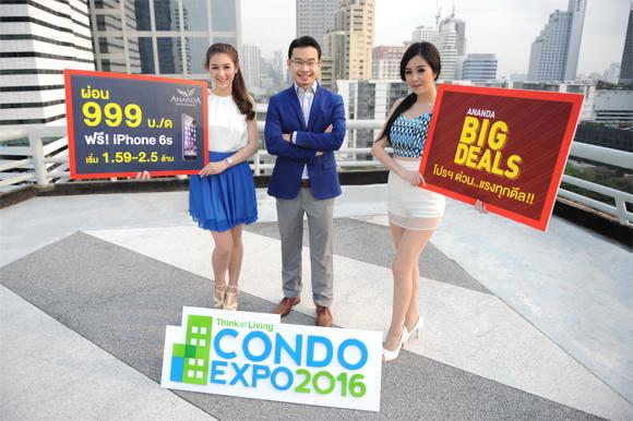 Condo Expo 2016