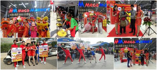 mm-mega-market-aran-cny-2016