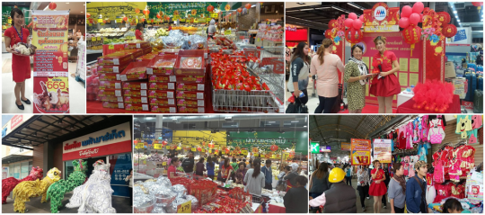 mm-mega-market-nongkhai-cny-2016