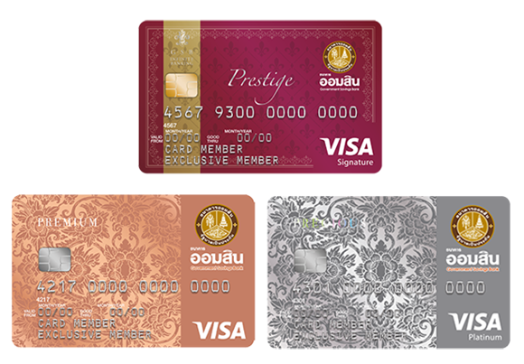 gsbank-3-visa-credit-card