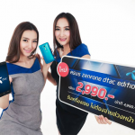 Asus-Zenfone-2990-dtac-edition