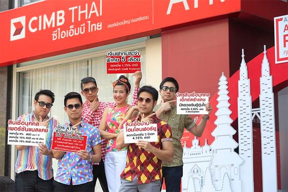 CIMB Thai, สินเชื่อ, เงินฝาก, ประกันชีวิต