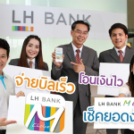 LH-Bank-M-Choice