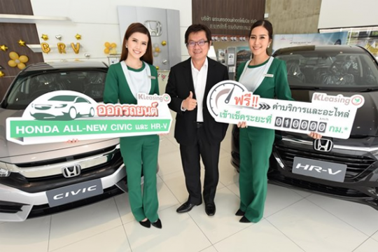 New Civic, Honda HR-V, K-leasing