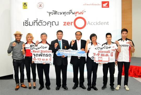 zero accident 2016