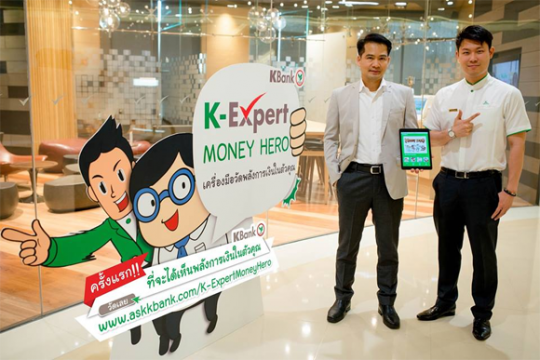 K-Expert Money Hero