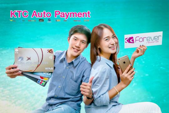 KTC Auto Payment