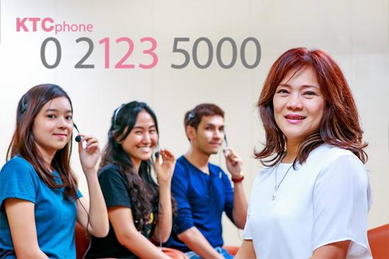 ktc-phone-02-123-5000