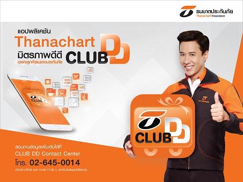 Thanachart-Club-DD