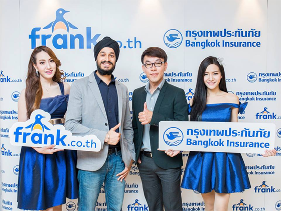 frank.co.th-BKI-Car-insurance-online