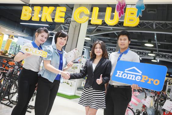 ktc bike club 0% 10 เดือน
