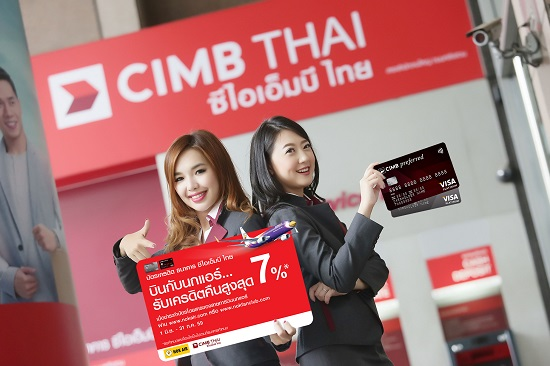 CIMB-Thai-Nokair-Cashback
