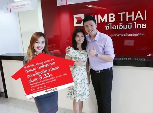CIMBT-Home-Loan-4U-3.33