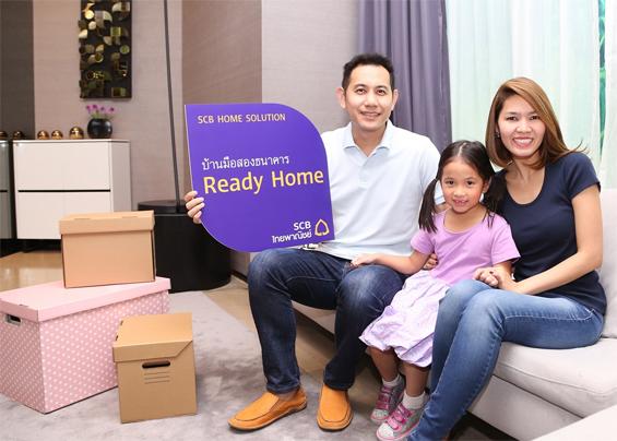 SCB Ready Home, Housing Loan