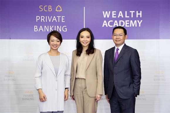 SCB Wealth Academy