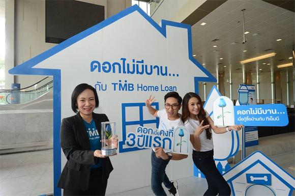 TMB Home Loan