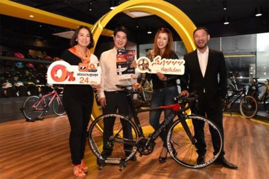 ผ่อนจักรยาน 0% 24 เดือน, Life CYCLING