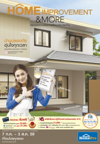homepro home improvement & more