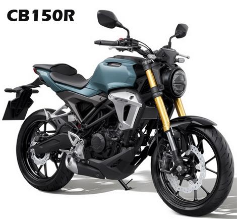 Honda CB150R