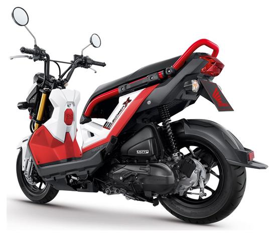Honda Zoomer X 2017