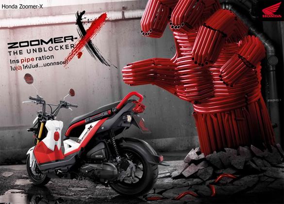 Zoomer-X 2017, ตารางผ่อน, ราคา