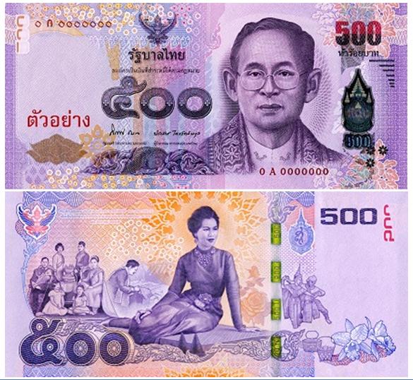 ธนบัตร 500 บาท