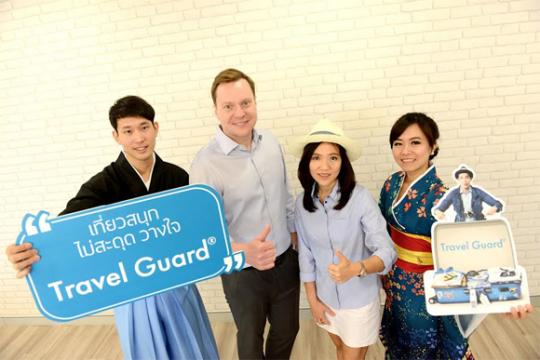 AIG Travel Guard
