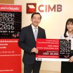 cimb-asean-stock-challenge-2016