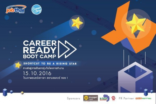 jobthai-career-ready-boot-camp