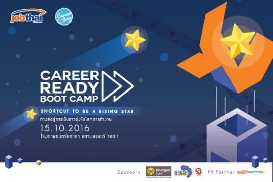 jobthai-career-ready-boot-camp
