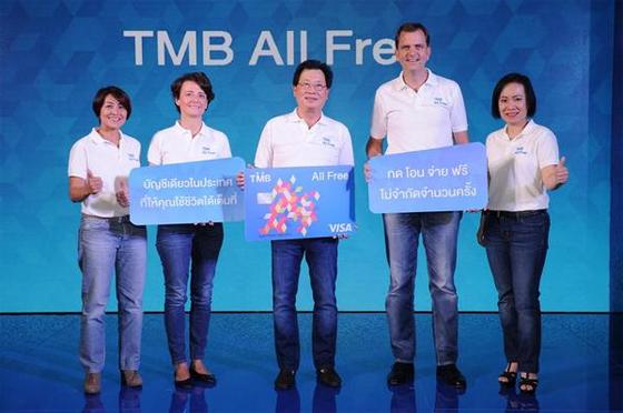 new-tmb-all-free