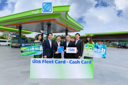TMB Bangchack Fleet Card, Cash Card