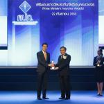 thanachart-insurance-pm-insurance-award