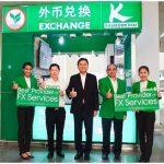 kbank-booth-exchange-phuket-airport