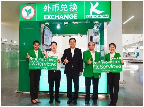 kbank, booth exchange, phuket airport