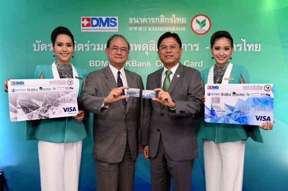 bdms kbank credit card