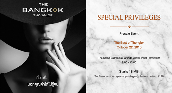 the bangkok thonglor