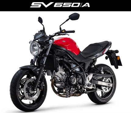 2017 SV650A