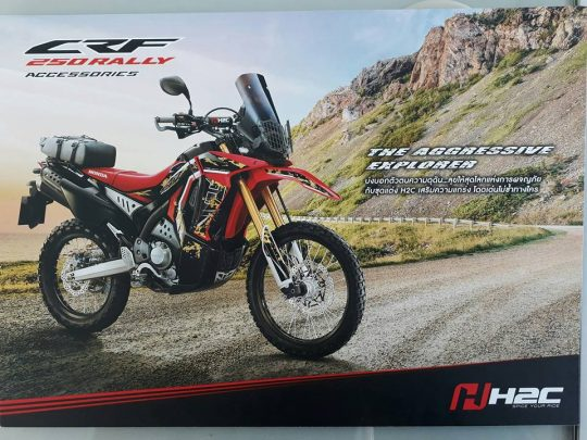 2017 crf250l rally vs the competition page 4 adventure. Black Bedroom Furniture Sets. Home Design Ideas